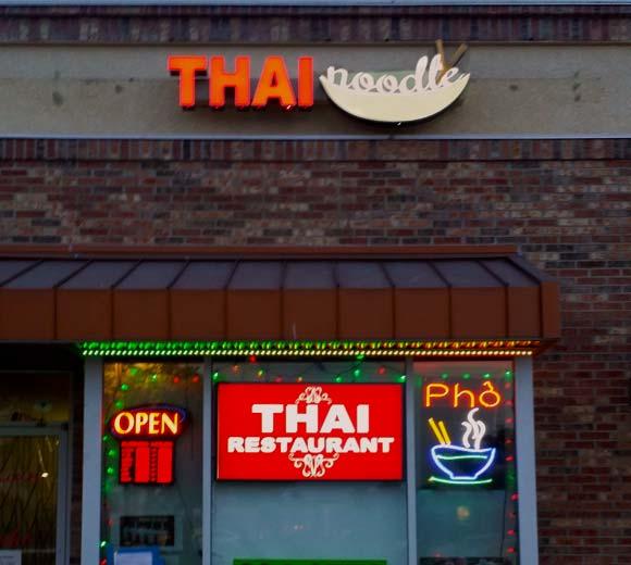 Nan's Thai Noodle